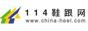 中国鞋跟网