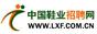 中国鞋业招聘网